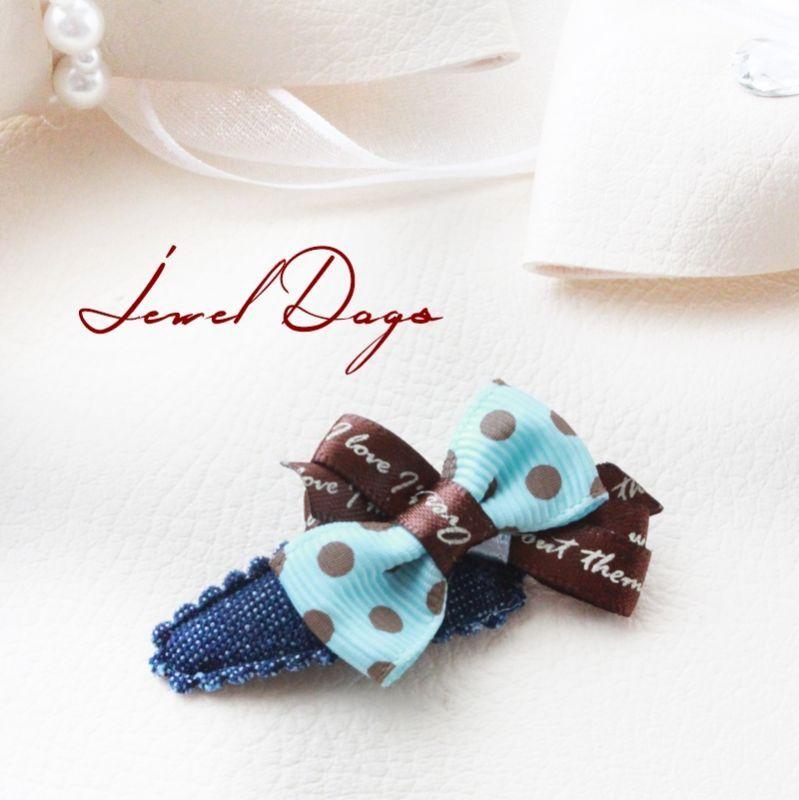 画像1: チョコミントパッチン (1)